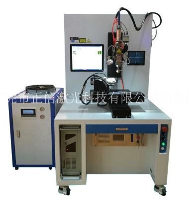 不锈钢激光焊接机图片/不锈钢激光焊接机样板图 (1)