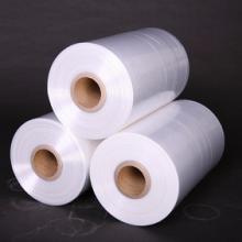 齐齐哈尔收缩膜生产厂家(昂海包装材料)图片