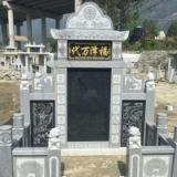 山东嘉祥加工定制 各种石雕墓碑