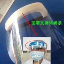 防护面罩海绵条@广东惠州防护罩海绵条生产厂家批发