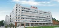 东莞市正信激光科技有限公司销售部