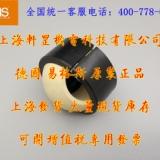 全塑料轴承供应商 全塑料轴承哪家好 上海全塑料轴承