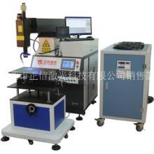东莞电视机框焊接全自动激光焊接机厂家批发