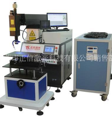 不锈钢激光焊接机图片/不锈钢激光焊接机样板图 (3)