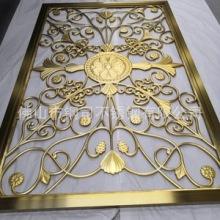 精雕铜铝艺屏风厂家 酒店装饰工程雕刻不锈钢屏风隔断制品批发