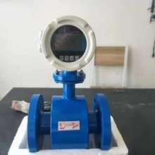 智能電磁流量計 污水液體消防管道式一體分體式DN50/100/150/250圖片