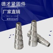 直销K板螺栓厂家 铝模板用K版螺栓 建筑全螺纹K板螺丝批发