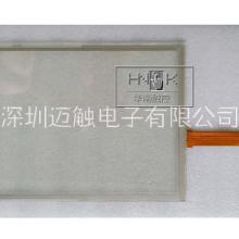 15.6寸电阻屏厂家 定制收银机外屏 工控医疗仪器触控面板全平面图片
