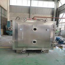 中间体方形真空干燥机  静态真空干燥箱 低温真空干燥机批发