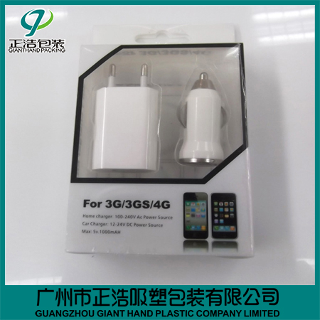 PVC折盒报价 手机壳包装 手机配件销售包装