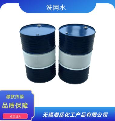 苏州洗 网水图片/苏州洗 网水样板图 (4)