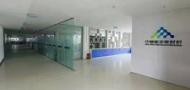 北京中德新亚建筑技术有限公司销售总部