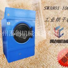 工业烘干机 大型干衣机 蒸汽烘箱 电加热烘干设备就找泰州禹创机械质量好售后有保障 一百公斤工业烘干机图片