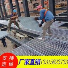 山东平台钢格栅板 检修马道专用钢格板 热镀锌钢格板生产基地图片