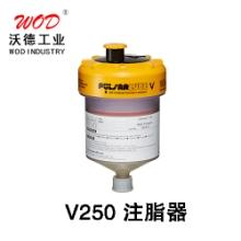 电动注油注脂器 pulsarlubeV250自动加脂器 单点定时定量V125加注油脂器批发