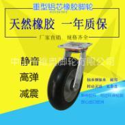 天然高弹橡胶轮图片