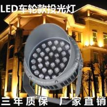 厂家直销50W方形投光灯 防水LED草坪灯厂家 园林庭院照明地射灯价格批发