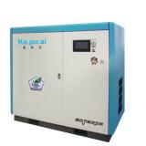 KPA 康谱艾水润滑无油单螺杆空压机
