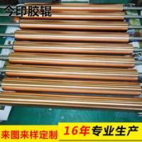 印刷镀铜辊加工 上海铜辊厂家