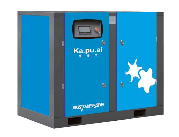 变频螺杆压缩机 福建KPA康谱艾变频螺杆压缩机