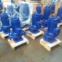 屏蔽泵 低温屏蔽泵 屏蔽泵循环泵 不锈钢屏蔽泵图片