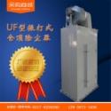 UF型仓顶振打式布袋除尘器图片