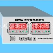 DF9022 双通道相对膨胀监测仪优选北京鸿泰顺达科技有限公司; DF9022相对膨胀监测仪市场价格|经销价格|询价电话图片