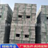 禹城德州厂家直销建筑砌墙实心 水泥砖 灰砂砖 标砖 砌块   建筑砌墙实心 水泥砖 灰砂砖
