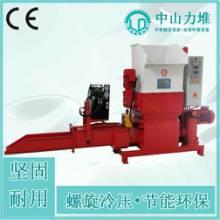 深圳聚苯乙烯泡沫压实机厂家、报价、规格齐全、力堆机械批发