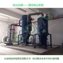 电子厂中央真空吸尘系统工业真空吸尘装置厂家批发图片