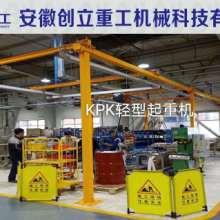 滁州市KPK轻型起重机生产厂家直销 哪家质量好 价格便宜