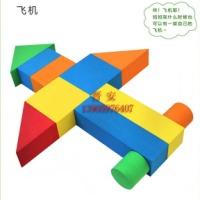 东莞EVA儿童手工幼儿园玩具DIY SGS认证 模切成型 耐温