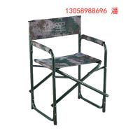 上海供应-部队新款折叠椅-军用迷彩折叠椅-陆军迷彩作训椅83x50x48cm 迷彩作训椅 折叠椅