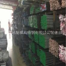 现货供应进口日本SUS316不锈钢  316耐腐蚀塑胶模具钢 不锈钢     不锈钢板图片