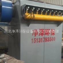 沧州单机布袋除尘器厂家净泽环保PL单机布袋除尘器报价图片