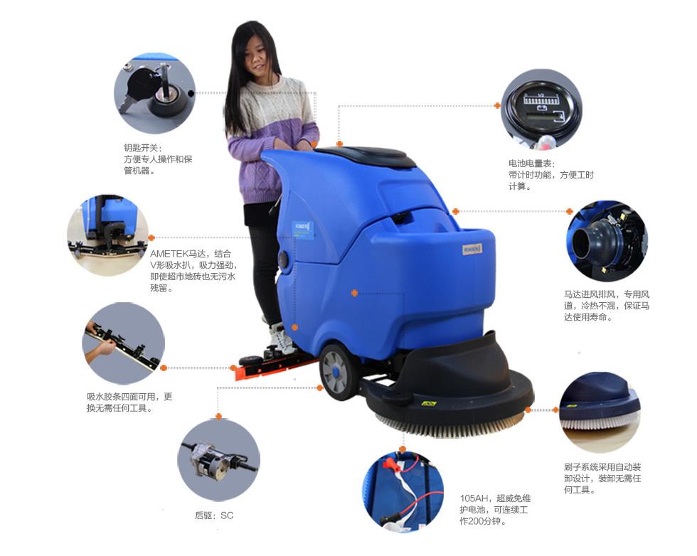 容恩R56BT全自动手推式洗地机、工厂车间车库用电瓶式多功能洗地机