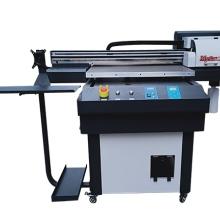UV2513平板打印机批发