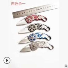 陽江不銹鋼不銹鋼五金工具 廠家批發價格 廠家直銷不銹鋼五金工具供應商圖片