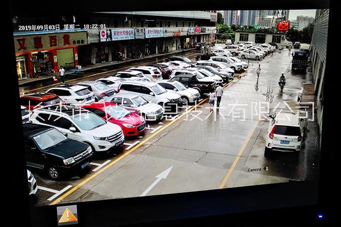 华海3C广场 长沙监控安装 长沙监控摄像头安装 长沙监控安防 长沙安装监控