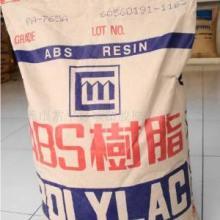 ABS台湾奇美764供应ABS台湾奇美764B/ABS塑胶原料厂家报价/耐光阻燃ABS ABS台湾奇美764B/耐光阻燃批发