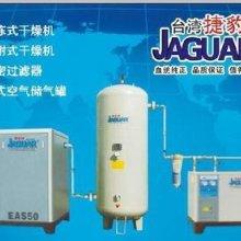 青岛储气罐压力罐存气罐 青岛即墨区城阳储气罐压力罐存气罐批发