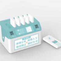 慢慢充共享充电宝6口共享充电宝设备,1台代理支持OEM贴牌
