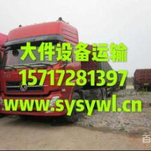 超达物流灵川设备托运-桂林柳州大件运输,恭城-贺州兴安- 平乐液压工程机械运输