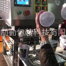 奶茶杯自动封口机 PP杯封膜机 食品塑料杯热封机 一出四杯 厂家定制批发