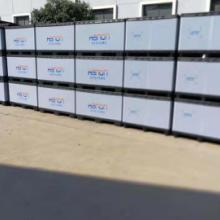 蘇州原廠直營家禽周轉箱加厚 成雞周轉筐成鴨運輸箱 塑料自鎖周轉箱圖片