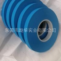 防护服专用热封胶条蓝色PEVA热封胶条防护服热熔压胶条   2966  大量现货 防护服专用热封胶条