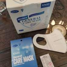 NAFY娜菲3D KN95口罩符合出口标准新版本批发