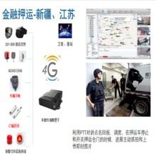 4G金融押運車載監控 4G無線車載監控 GPS車載監控 車載錄像機視頻監控批發
