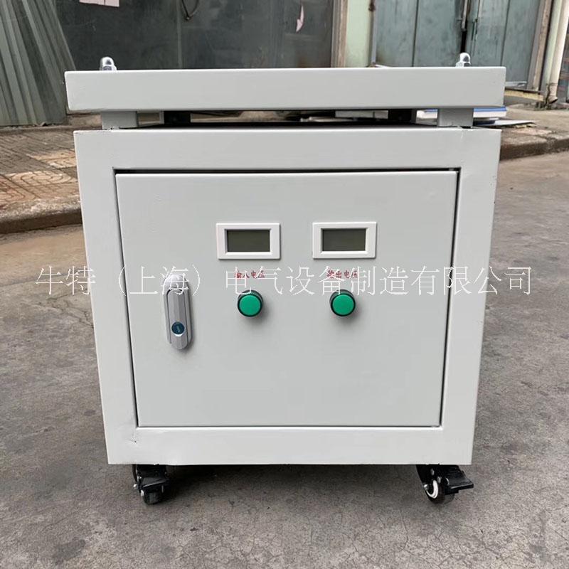 SG-100KVA 0.4/0.4kv隔离变压器 不锈钢外壳 全铜线绕组