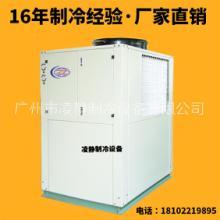 凌静8P风冷箱式工业冷水机厂家直销、批发价格、多少钱【凌静制冷设备有限公司】图片